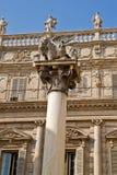 Verona, Itália Imagem de Stock Royalty Free