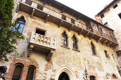 Verona. Royalty Free Stock Images