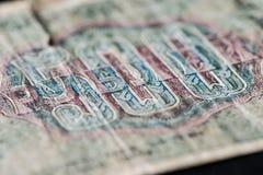 Verouderd bankbiljet in vijf honderd Russische roebels, het jaar van 1919 Royalty-vrije Stock Afbeelding