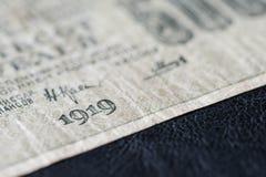 Verouderd bankbiljet in vijf honderd Russische roebels, het jaar van 1919 Stock Afbeelding