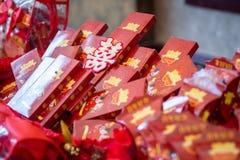 Verpflichtung, die mit doppeltes Glück-chinesischem Schriftzeichen Xuangxi anbietet Lizenzfreie Stockfotografie