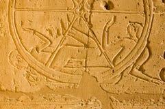 Verpletterd door het wiel van de Blokkenwagen, Ramesseum royalty-vrije stock afbeelding