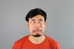 Verrückter asiatischer Mann Stockbild