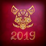 Verraco, cabeza del cerdo aislada en fondo rojo Símbolo del Año Nuevo del chino 2019 ilustración del vector