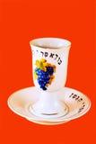 Verre à vin de porcelaine photographie stock libre de droits