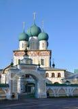 Verrijzeniskathedraal Tutaev, Rusland Stock Foto