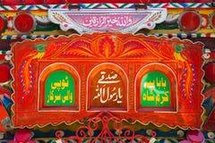 Vers et noms religieux sur un camion pakistanais photos libres de droits
