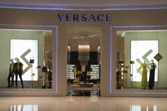 Versace Shop Dubai Stock Photos