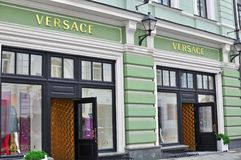 Versace store in Moscow Royalty Free Stock Image