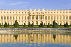 Versailles castle in France. Versailles castle and park near Paris, France Royalty Free Stock Photos