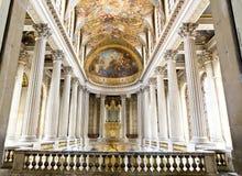 Versailles Castle, Paris, France. VERSAILLES, FRANCE - August 7, 2014: Interior of Chateau de Versailles (Palace of Versailles) near Paris on August 7, 2014 stock images
