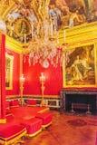 VERSAILLES FRANCJA, LIPIEC, - 02, 2016: Królewiątka uroczysty mieszkanie (Salo Obraz Stock