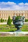 Versailles garden Royalty Free Stock Image