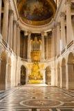 Versailles pałac kaplica Obraz Royalty Free