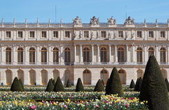 Versailles palace Royalty Free Stock Images