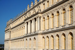 Versailles Palace Wing Royalty Free Stock Photography