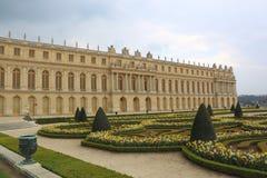 Versalles Fotografía de archivo libre de regalías