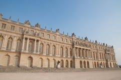 Versalles en París Foto de archivo