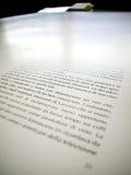 Versatz gedrucktes Blatt Stockbilder