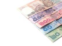 Verscheidenheid van Thais Baht op witte achtergrond Royalty-vrije Stock Afbeeldingen