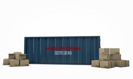 Verschepende container stock illustratie
