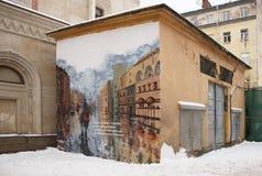 Verschiedene Gebäude in einer Stadt Stockbilder