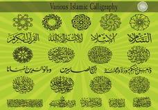 Verschiedene islamische Kalligraphie Stockfotos