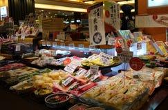 Verschiedene marinierte Materialien werden in einem Shop in Kyoto-stati verkauft Lizenzfreies Stockbild