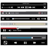 Verschiedene Multimedia-Spieler-Kontrollen lizenzfreie abbildung