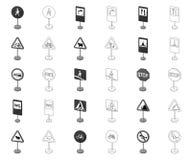 Verschillende types van zwart-wit verkeersteken, overzichtspictogrammen in vastgestelde inzameling voor ontwerp Waarschuwing en v royalty-vrije illustratie