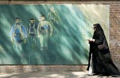 Verschleierte Frau in Tehran der Iran Stockbild