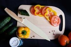 Verse product-groenten vegetables Royalty-vrije Stock Fotografie