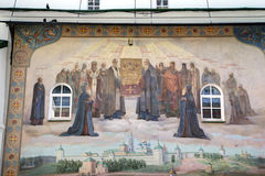 Versehen Sie Kirche von Johannes Baptist Fragment der Malerei mit einem Gatter St. Sergius Lavra der Heiligen Dreifaltigkeit lizenzfreie stockbilder