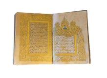 Versi islamici nella calligrafia araba Fotografia Stock Libera da Diritti