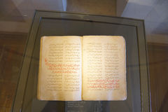 Versi islamici nella calligrafia araba Fotografie Stock