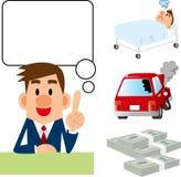Versicherungsberatung Lizenzfreies Stockfoto