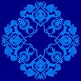 Version artistique bleue de la série cinquante-trois de modèle de tabouret illustration de vecteur