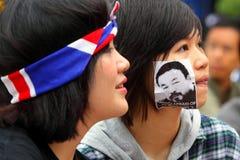 Version de demande d'AI Weiwei à Hong Kong Photos stock