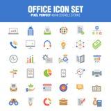 Version för färg för kontorssymbol fastställd royaltyfri illustrationer