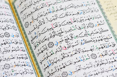 Verso del jadye del Quran fotografía de archivo