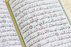 Verso di pellegrinaggio alla Mecca dal Quran Fotografia Stock