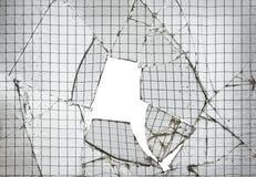 Verstärktes gebrochenes Glas Stockfotos