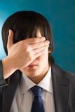 Versteckendes Gesicht Lizenzfreie Stockbilder