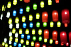 Vert-bleu rouge de bokeh de jaune léger abstrait de fond Photographie stock