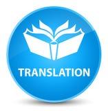 Vertaal elegante cyaan blauwe ronde knoop Stock Foto's