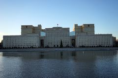 Verteidigungsministerium Stockbild