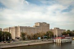 Verteidigungsministerium von Russland Lizenzfreie Stockfotografie