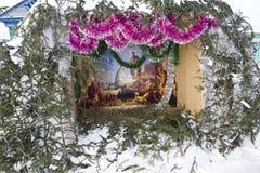 Vertex Χριστουγέννων Στοκ Εικόνα