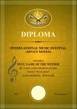 Verticaal muzikaal diploma royalty-vrije illustratie