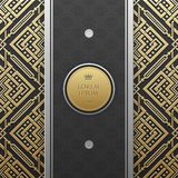 Vertical banner template on golden metallic background with seamless pattern Stock Photo